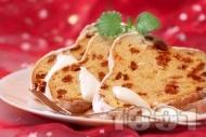 Рецепта Дрезденски (немски) коледен сладкиш щолен (с мая)
